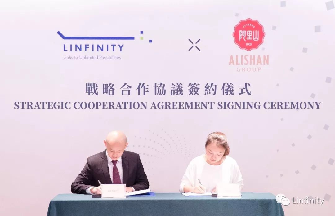Linfinity And Alishan Group Enter Into A Strategic Collaboration
