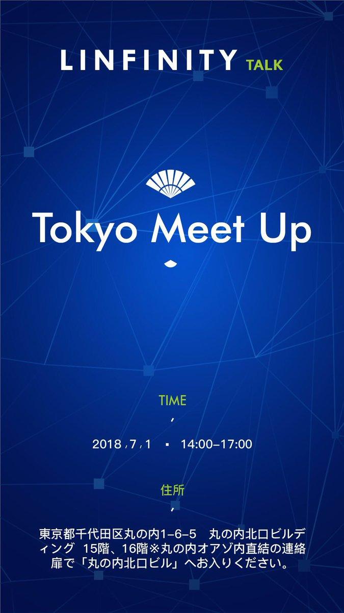 Tokyo Linfinity Talk, 1 July 2018