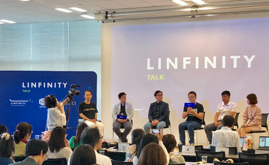 """""""LINFINITY TALK"""" Roadshow in Tokyo Successfully Concludes"""