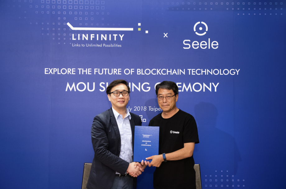 Linfinity and Seele signed a strategic cooperation agreement to create a new ecosystem of supply chain