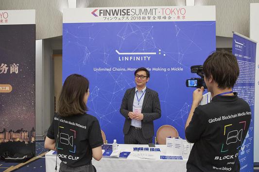 Linfinity出席东京纷智峰会并发表主题演讲