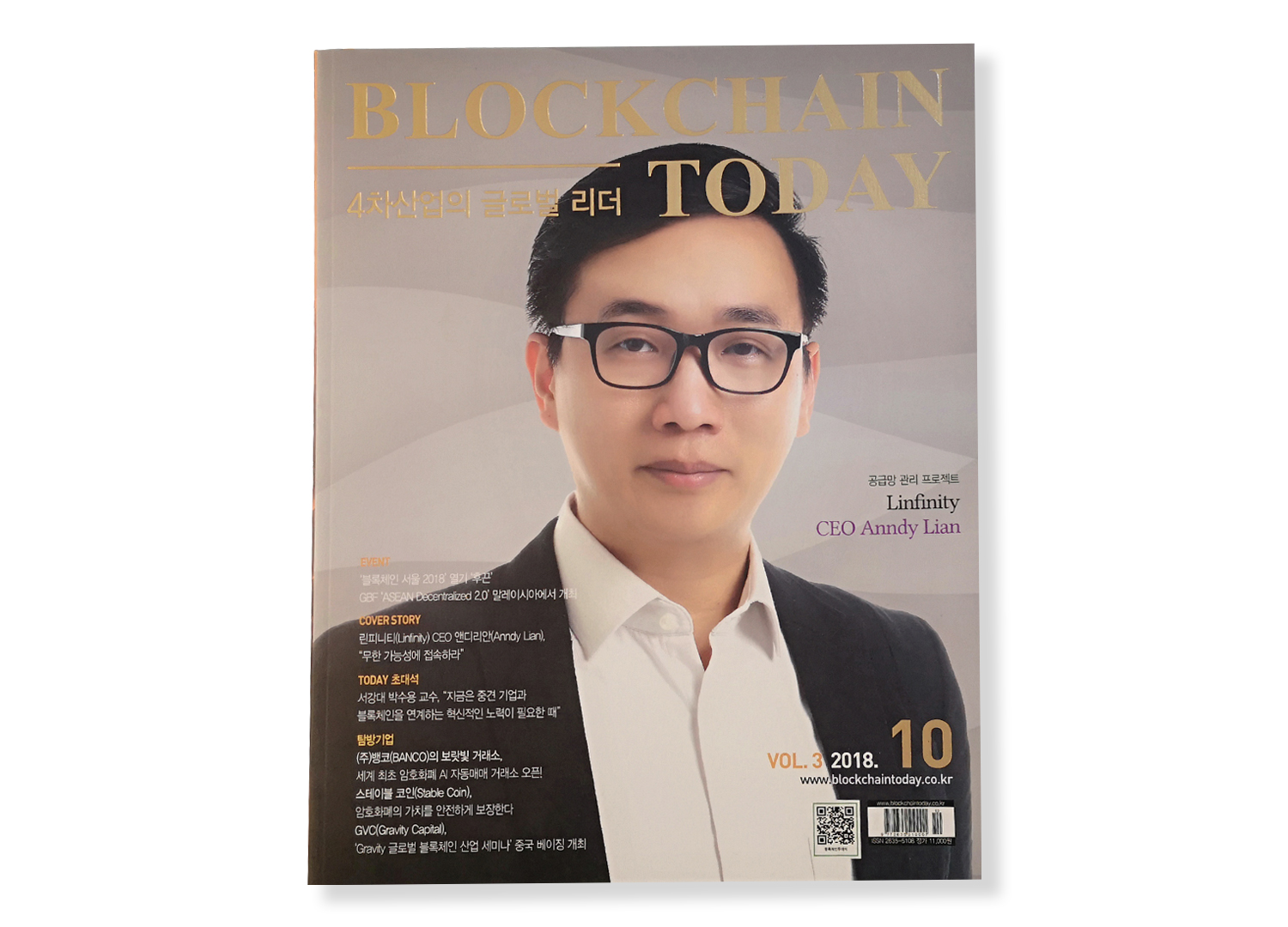 , Anndy Lian Featured on Blockchain Today: Implementing LINFINITY Blockchain Processes by Phases with Businesses, Blockchain Adviser for Inter-Governmental Organisation | Book Author | Investor | Board Member