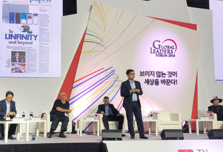 6th Global Leaders Forum 2018 Confirms the Key Strategic Value of Blockchain Technology
