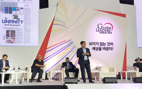 린피니티 CEO Anndy Lian, 제6회 글로벌리더 포럼 참석