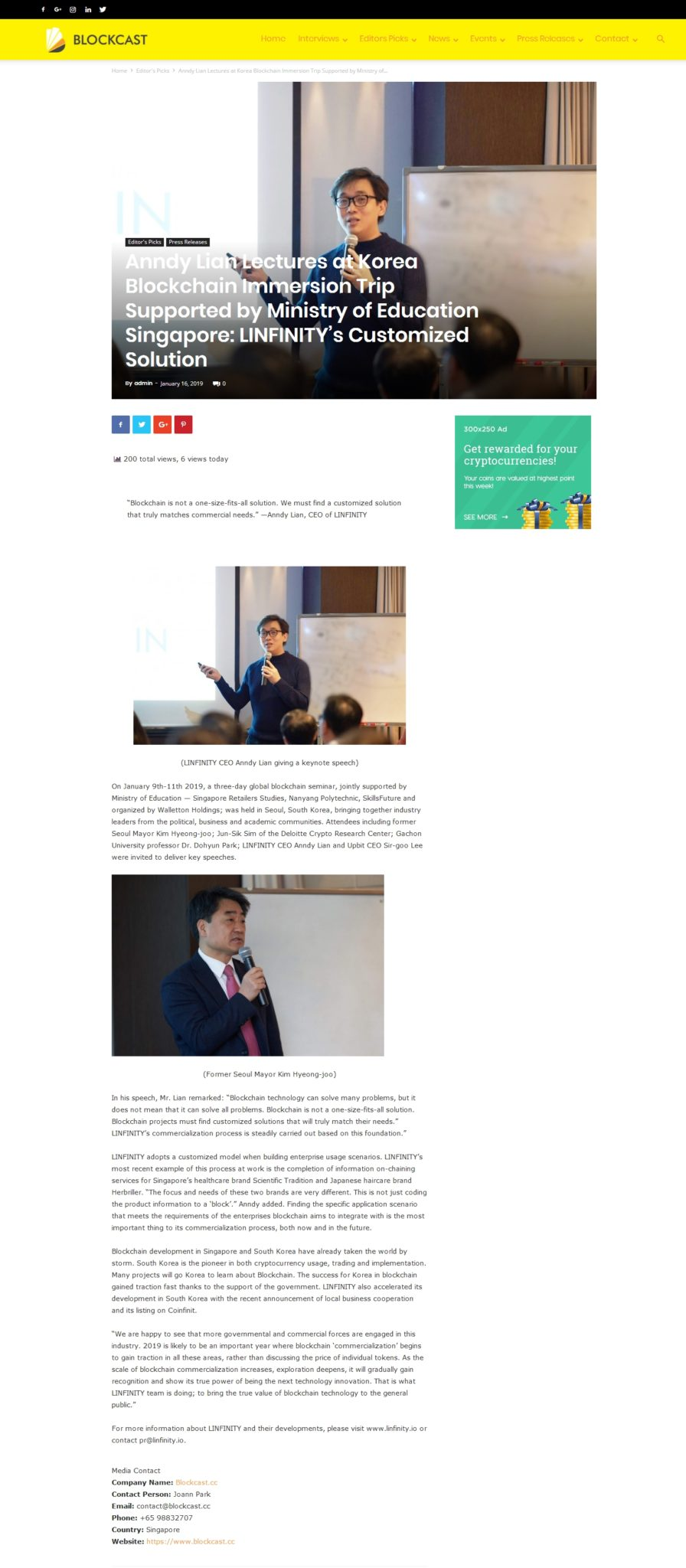 Anndy Lian Archives - Page 3 of 53 - | Blockchain Adviser