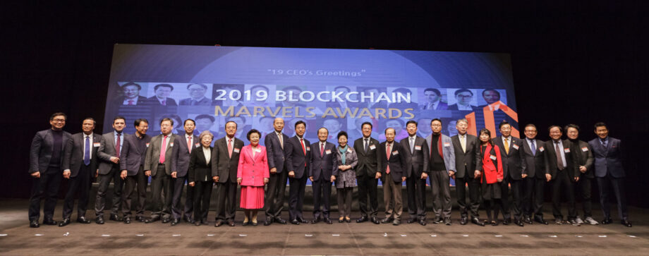 """Anndy Lian: """"Politician, Business and Academics"""" Will Help the Rapid Development of Blockchain Commercialization"""