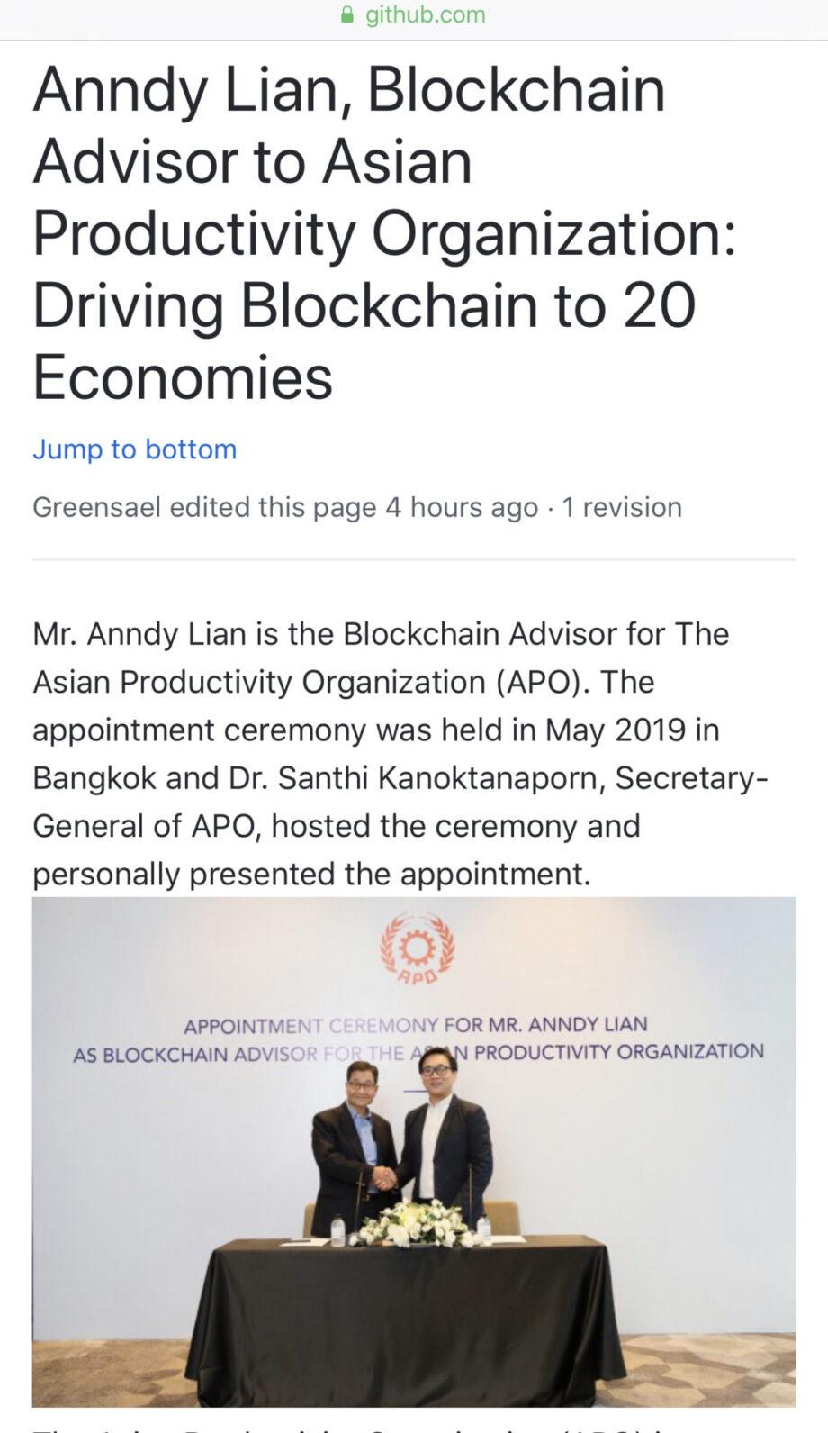 [Github.com] Anndy Lian, Blockchain Advisor to Asian Productivity Organization: Driving Blockchain to 20 Economies
