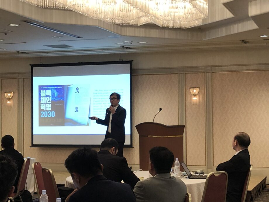 Anndy Lian Shared his Blockchain Vision to Leaders from 20 Countries