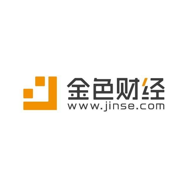 金色财经:国际专家在2020年釜山世界区块链峰会上畅谈区块链未来发展