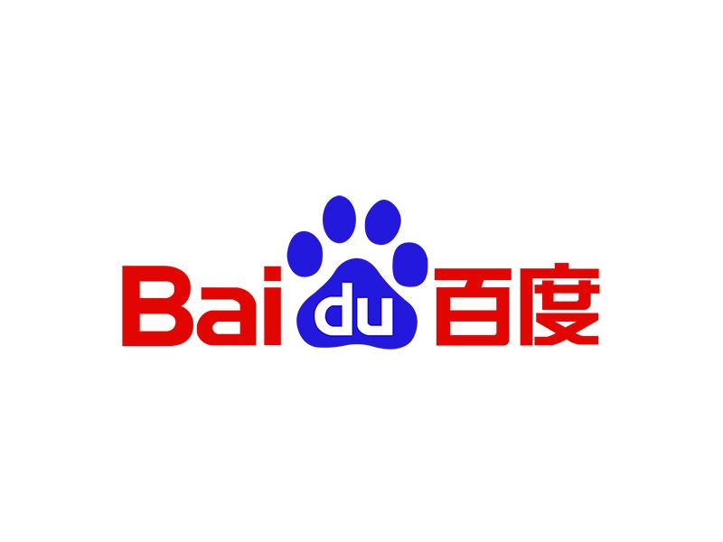 Baidu: 2020 区块链机遇的新纪元