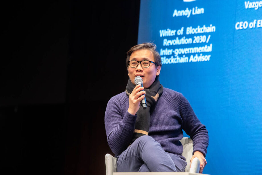 ABC News: Anndy Lian Suggested A Global Think Tank for Blockchain Thought Leadership