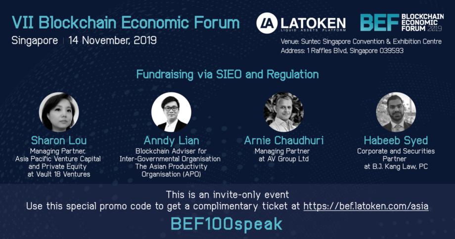 Blockchain Economic Forum 2019