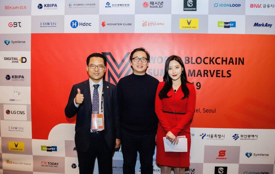 政府间区块链顾问Anndy Lian在2019世界区块链峰会上倡导建立区块链全球智囊团