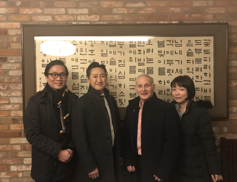 Blockcast.cc在韩国举行圆桌会议,讨论链接全球游戏市场