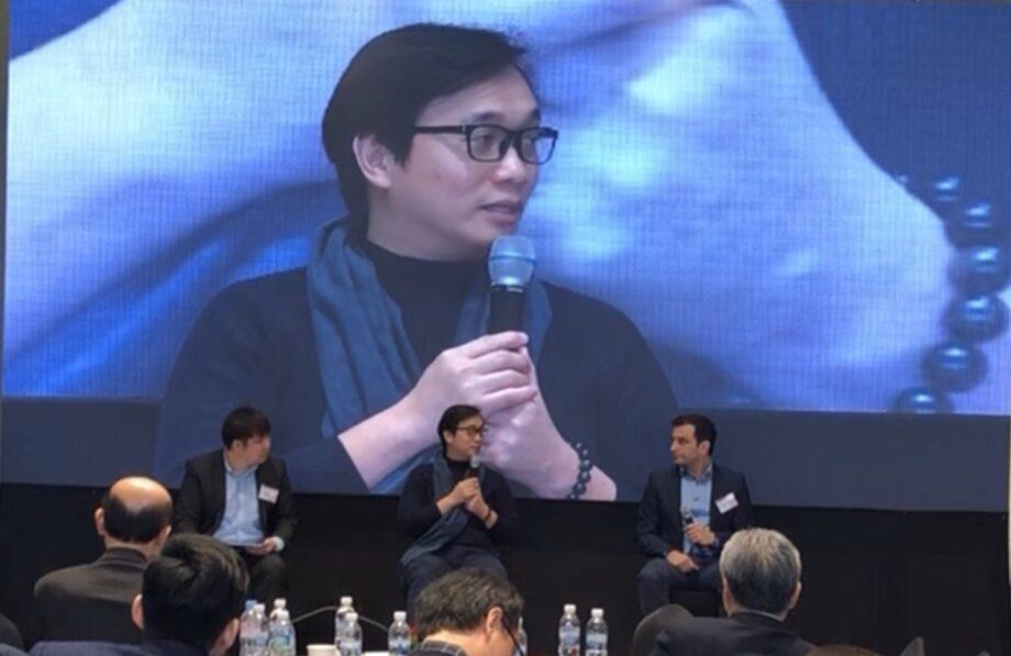 国际专家在2020年釜山世界区块链峰会上畅谈区块链未来发展