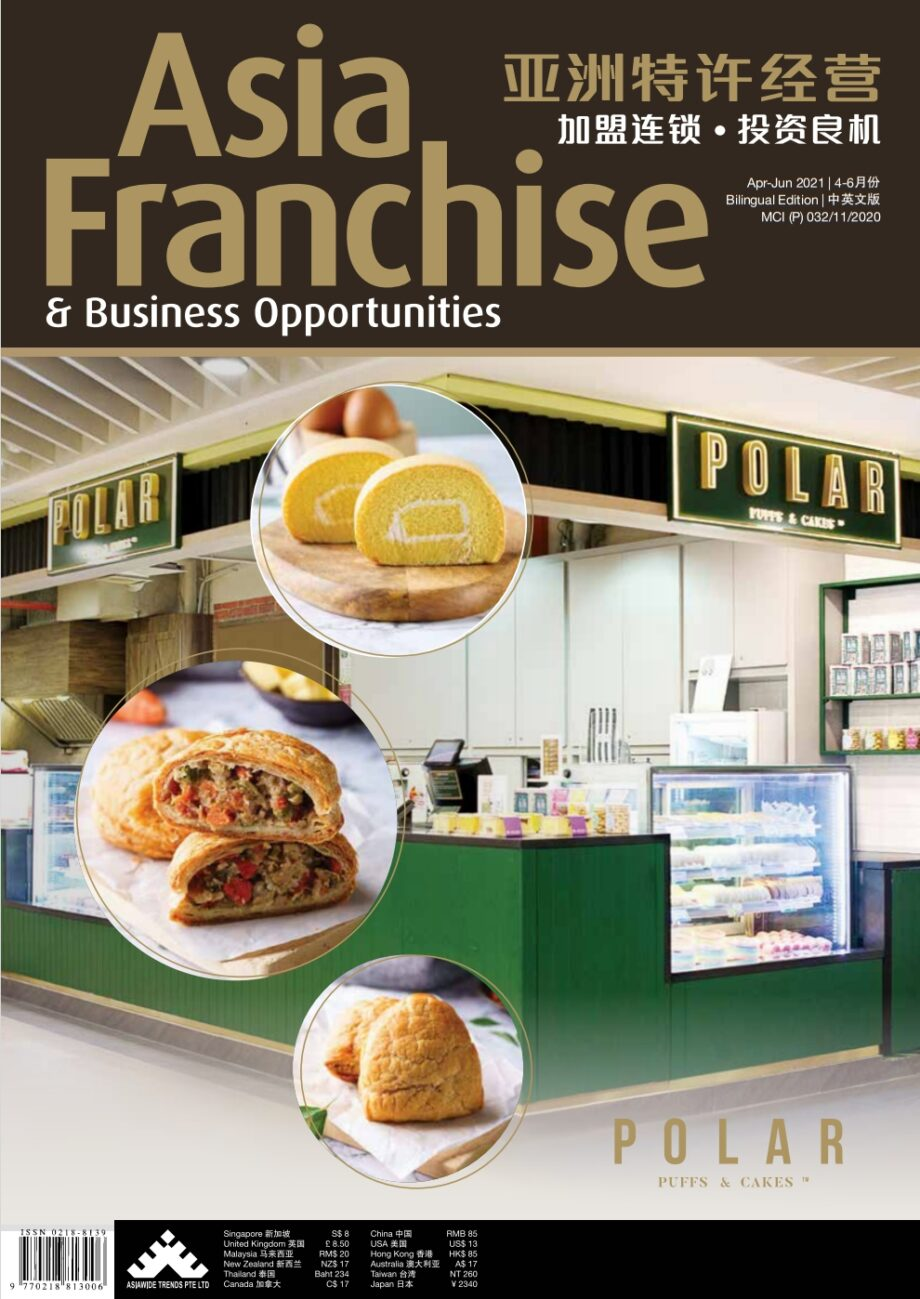 Anndy Lian's article on Asia Franchise Magazine: Franchising- The Use of Blockchain Technology