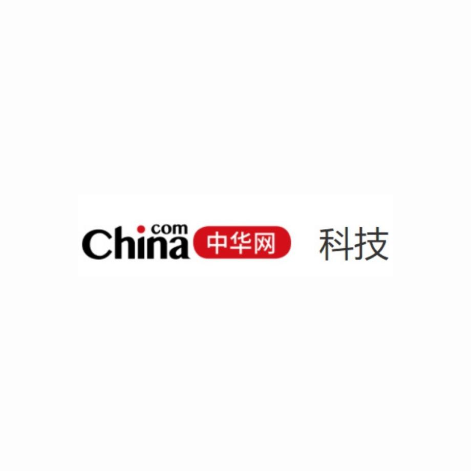 2021拉丁美洲区块链峰会将于线上召开,BigONE亚洲主席Anndy Lian受邀出席并致辞